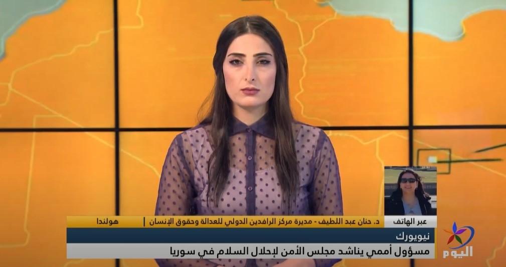 Iد. حنان عبد اللطيف: ليس هناك التزام حقيقي من قبل الأطراف المتقاتلة في سوريا تجاه القرارات الأممية