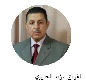 Iمقارنة مع قدرات النظام الحالي - الفريق الركن الدكتور مؤيد الجبوري