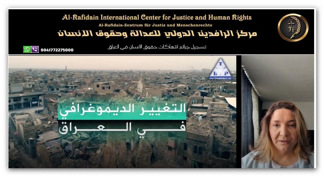 Iالتغيير الديمغرافي مستمر على قدم وساق في العراق -حنان عبد اللطيف المدير الاقليمي في اوربا لمركز الرافدين الدولي للعدالة وحقوق الانسان